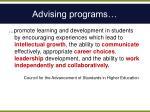 advising programs