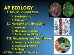 ap biology1