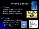 physical science1