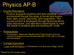 physics ap b