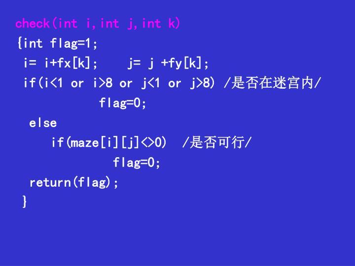 check(int i,int j,int k)