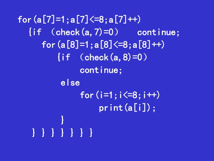 for(a[7]=1;a[7]<=8;a[7]++)