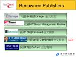 renowned publishers