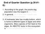 end of quarter question p 39 1 6