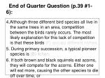 end of quarter question p 39 1 61