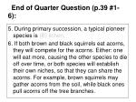 end of quarter question p 39 1 62