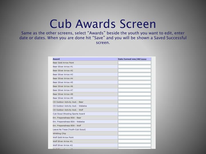 Cub Awards Screen