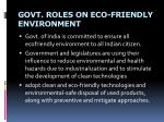 govt roles on eco friendly environment