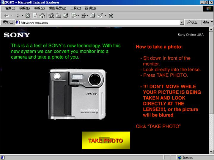 This is a a test of SONY`s new technology. With this new system we can convert you monitor into a ca...