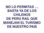 no lo permitas basta ya de los chilenos de peru rail que manejan el turismo de nuestro pais