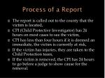 process of a report2