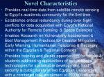 novel characteristics