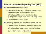 reports advanced reporting tool art