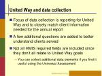 united way and data collection
