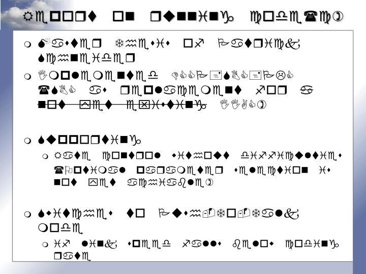 Report on running code(c)