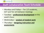 staff collaborative team schedule