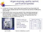 argon receiving quality control purification systems