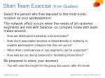 short team exercise from quebec