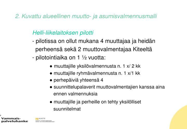 2. Kuvattu alueellinen muutto- ja asumisvalmennusmalli