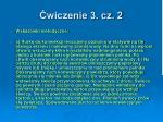 wiczenie 3 cz 2
