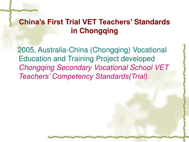 China's First