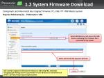 1 2 system firmware download1