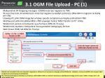 3 1 ogm file upload pc 1