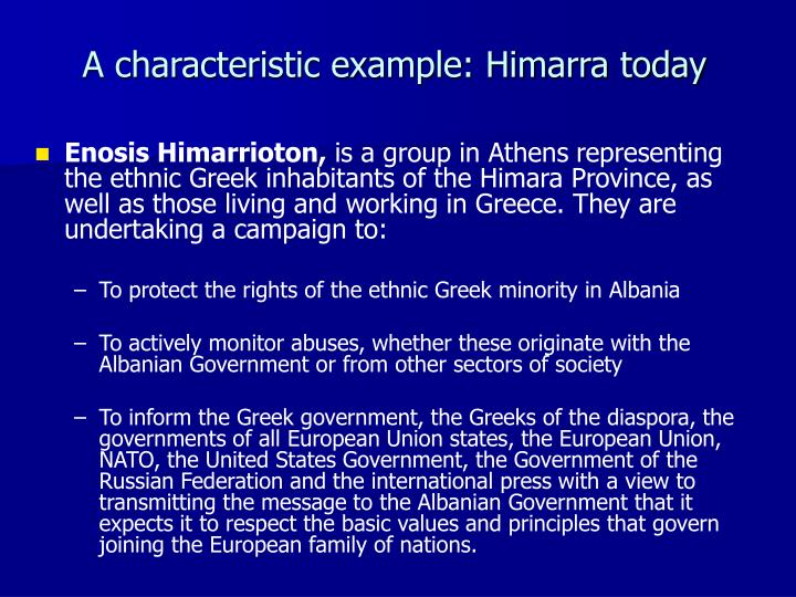 A characteristic example: Himarra today