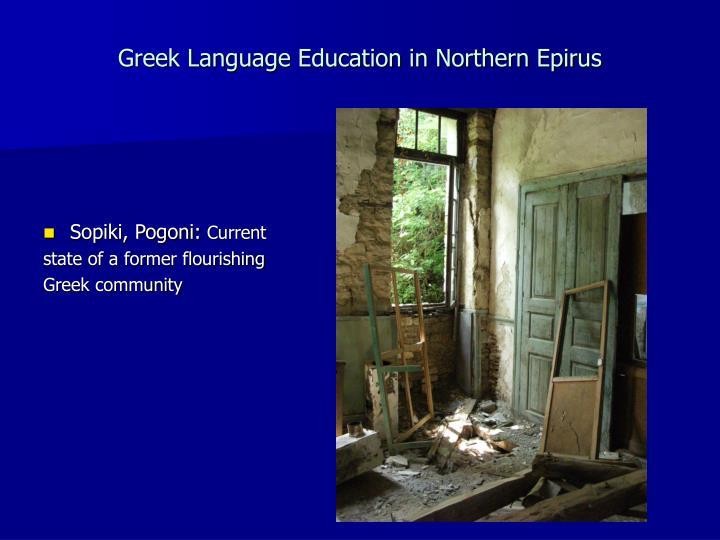Greek Language Education in Northern Epirus