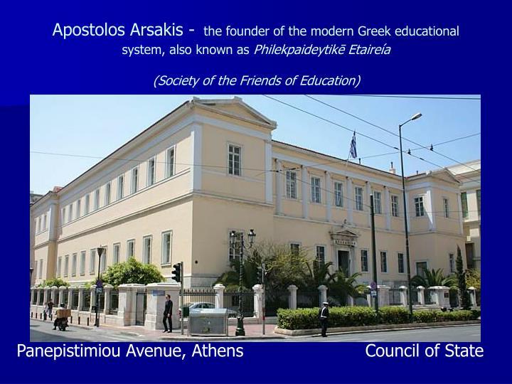 Apostolos Arsakis -