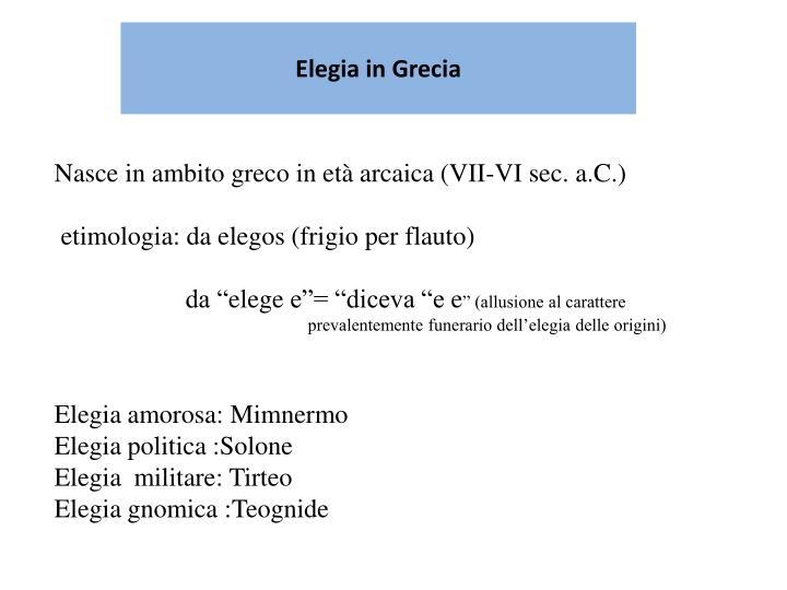 Elegia in grecia