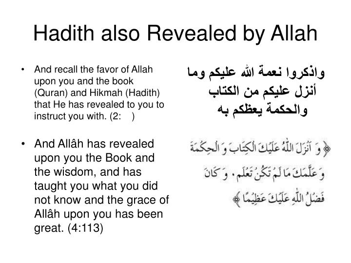 Hadith also Revealed by Allah