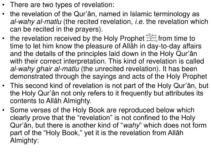 There are two types of revelation: