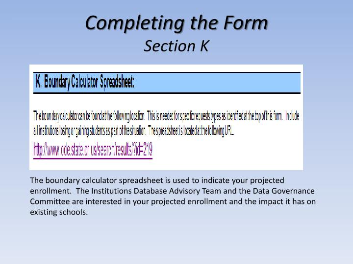 Completing the Form