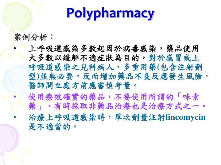 Polypharmacy