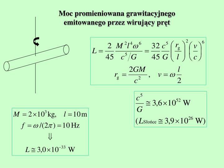 Moc promieniowana grawitacyjnego
