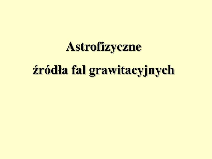Astrofizyczne