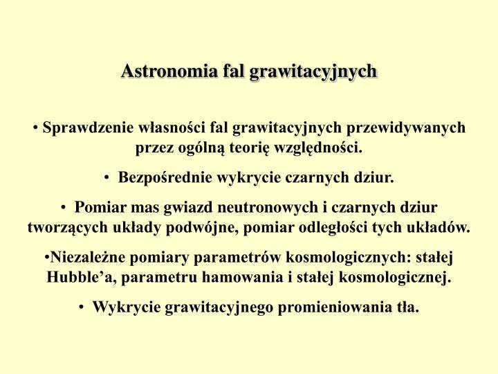 Astronomia fal grawitacyjnych
