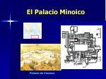 el palacio minoico