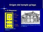 origen del templo griego