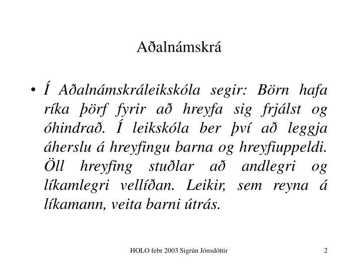 A aln mskr