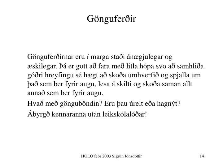 Gönguferðir