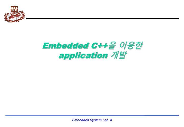 Embedded C++