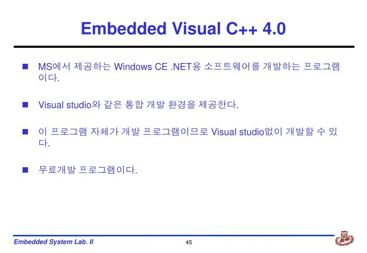 Embedded Visual C++ 4.0
