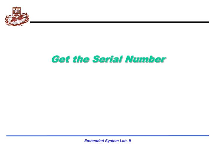 Get the Serial Number