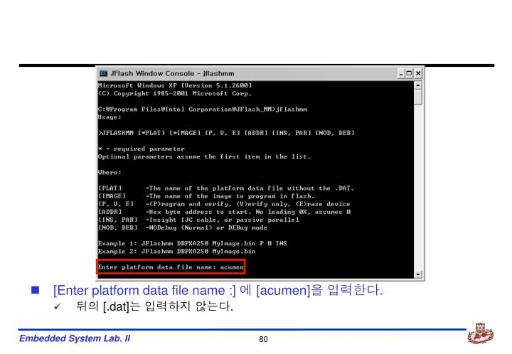 [Enter platform data file name :]