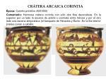 cr tera arcaica corintia