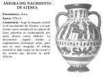 nfora del nacimiento de atenea