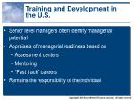 training and development in the u s1