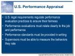 u s performance appraisal